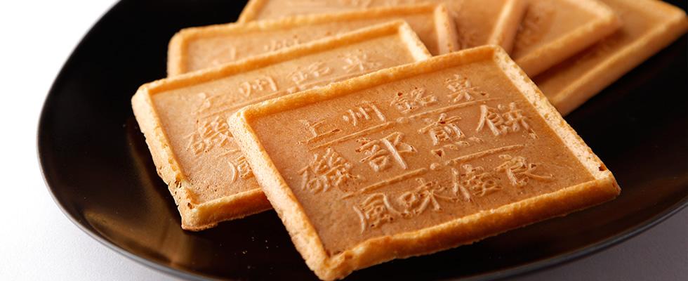 田村製菓の定番商品