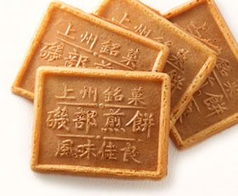 磯部煎餅 - 田村製菓有限会社