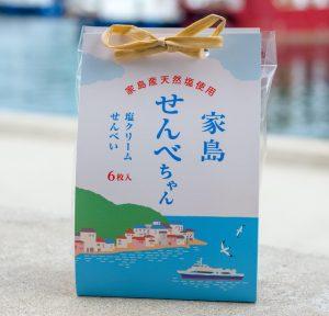 兵庫県 いえしまクリームサンド発売!