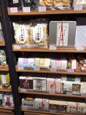 AKOMEYA TOKYO神楽坂