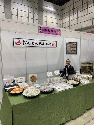 浜松の展示会へ