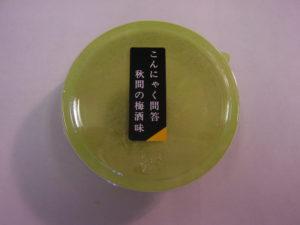 【NEW夏菓子アイテム】